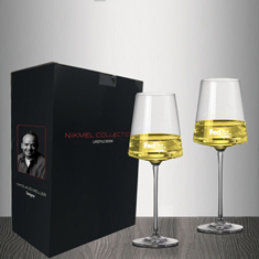 Metropolitan White Wine Glass - Set of 2